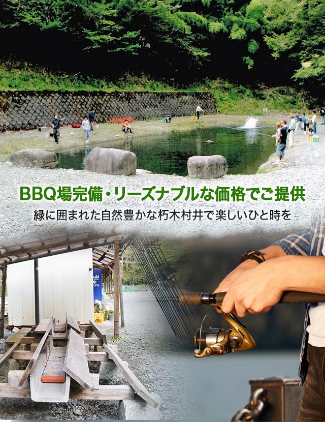 村井フィッシングセンター